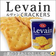 ルヴァンS缶