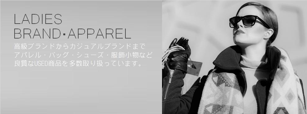 brandtrading3号店紹介