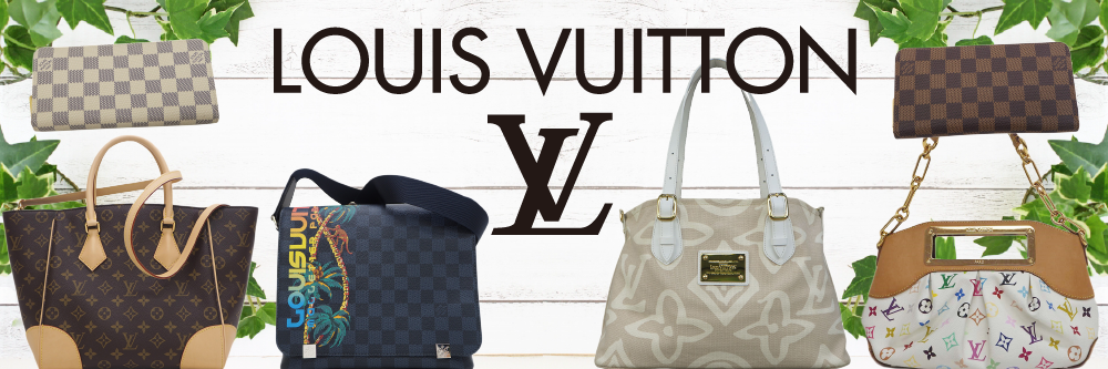 LOUIS VUITTON特集