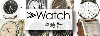 uprise 腕時計