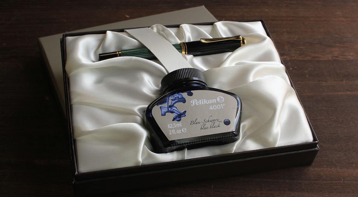 ペリカンの純正インクをプレゼント