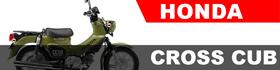 CROSS CUB