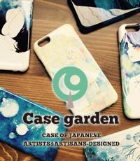 Case garden(ケースガーデン)