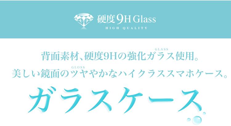 ガラスケースバナー