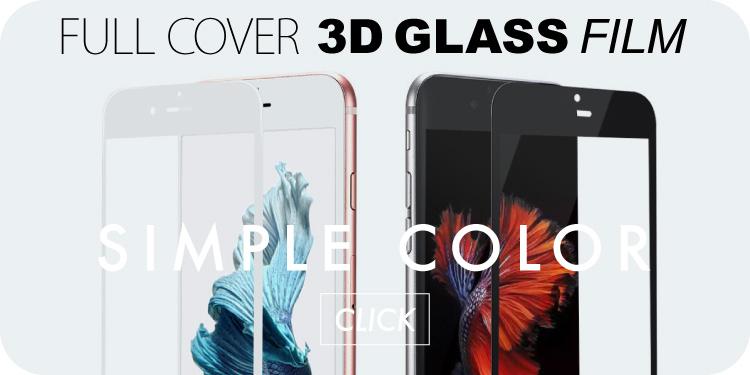 3Dガラスフィルム