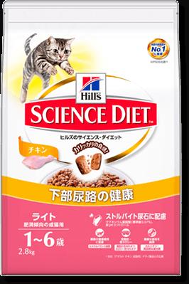 サイエンス・ダイエット ライト 肥満傾向の成猫用1歳~6歳