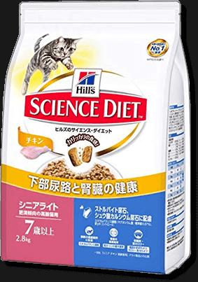 サイエンス・ダイエット シニアライト 肥満傾向の高齢猫用 7歳以上
