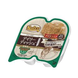 デイリーディッシュ™ 成猫用 サーモン&チキン グルメ仕立てのパテタイプ トレイ