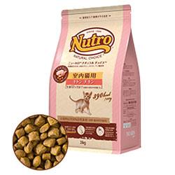 ナチュラル チョイス™ 室内猫用 キトン チキン