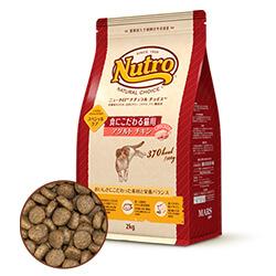 ナチュラル チョイス™ 食にこだわる猫用 アダルト チキン