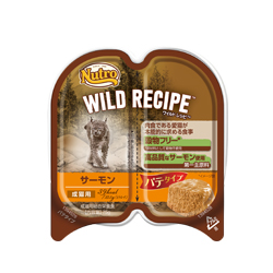 ワイルド レシピ™ 成猫用 サーモン パテタイプ トレイ
