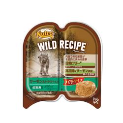 ワイルド レシピ™ 成猫用 サーモン&トラウト パテタイプ トレイ