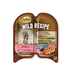 ワイルド レシピ™ 成猫用 チキン ざく切りタイプ トレイ