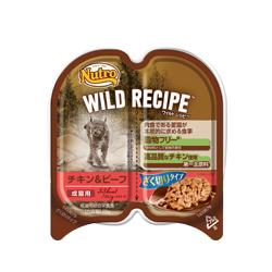 ワイルド レシピ™ 成猫用 チキン&ビーフ ざく切りタイプ トレイ