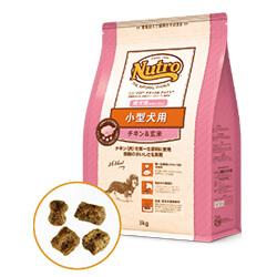 ナチュラル チョイス™ 小型犬用 成犬用 生後8ヶ月以上 チキン&玄米