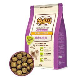 ナチュラル チョイス™ 鹿肉&玄米 超小型犬~小型犬用 成犬用