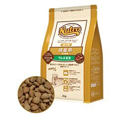 ナチュラル チョイス™ 減量用 全犬種用 成犬用 ラム&玄米