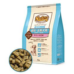 ナチュラル チョイス™ 避妊・去勢犬用 超小型犬~小型犬用 成犬用 生後8ヶ月以上 チキン&玄米