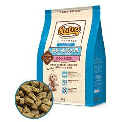 ナチュラル チョイス™ 避妊・去勢犬用 超小型犬~小型犬用 エイジングケア チキン&玄米