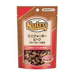 ニュートロ™ キャロット入り 玄米・オートミールクッキー