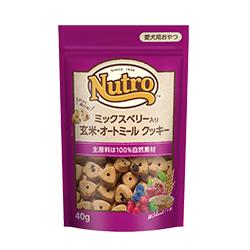 ニュートロ™ ミックスベリー入り 玄米・オートミールクッキー