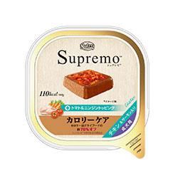 シュプレモ™ カロリーケア サーモン 成犬用 トレイ