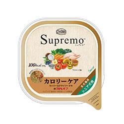 シュプレモ™ カロリーケア シニア犬用 トレイ