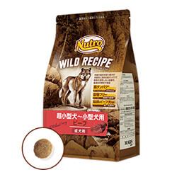 ワイルド レシピ™ 超小型犬~小型犬用 成犬用 ビーフ