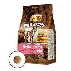 ワイルド レシピ™ 超小型犬~小型犬用 成犬用 チキン