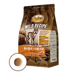 ワイルド レシピ™ 超小型犬~小型犬用 成犬用 サーモン