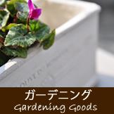 ガーデニング 植木鉢 エプロン