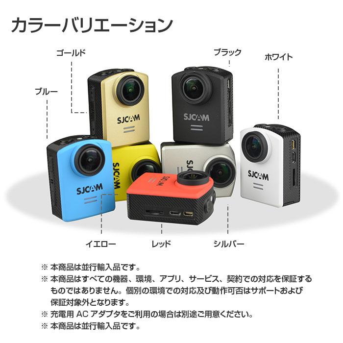 SJCAM/M20/Wifi/アクションカメラ/NTK96660/搭載/ジャイロ/搭載/スポーツ/車/ウェアラブル/カメラ/新型/バッテリー/1個/追加/◇M20