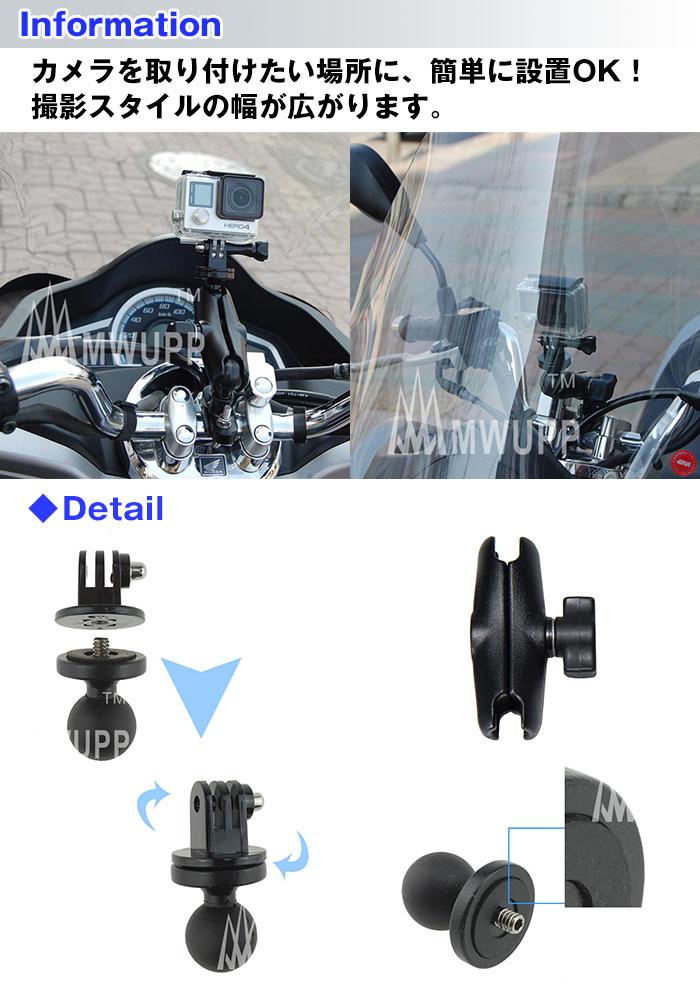 GoPro カメラマウント バイク 自転車 ツーリング 簡単取り付け カメラスタンド カメラ 三脚 マウントホルダー ハンドル 装着 固定 ◇MWUPP-GOPRO