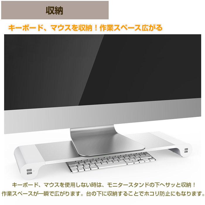 多機能 デスクトップキーボード 収納ラック モニタースタンド 机上台 USBハブ付 アルミニウム製 キーボード収納 iMac Macbook シルバー ◇OLEEDA-A1