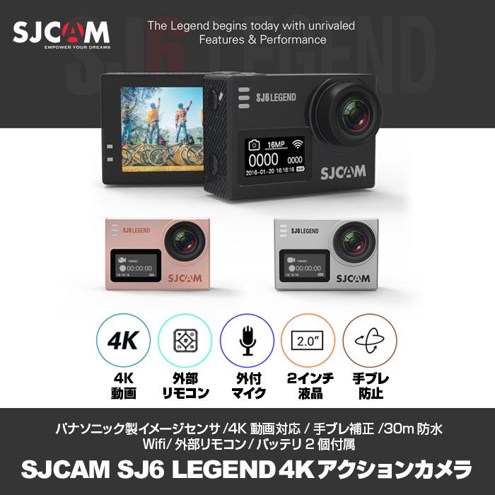 SJCAM/SJ6/LEGEND/正規品/ウェアラブル/アクション/カメラ/4K/動画/広角/166度/Wifi/外部/リモコン/手ブレ防止/タッチ操作/防水ケース/対応/◇SJCAM-SJ6