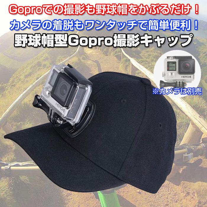 gp-360c