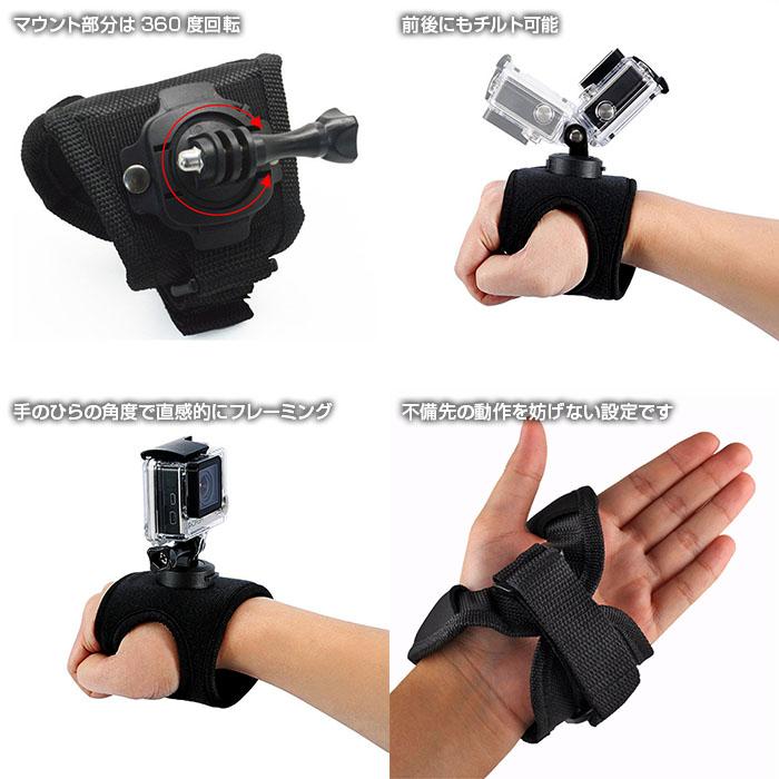 アクションカメラ/用/ユニバーサル/グローブ/GoPro/SJCAM/xiaomi/Yi/マウント/対応/360度/回転/両手/指先/自由/ウェアラブル/◇SJ-PALM01
