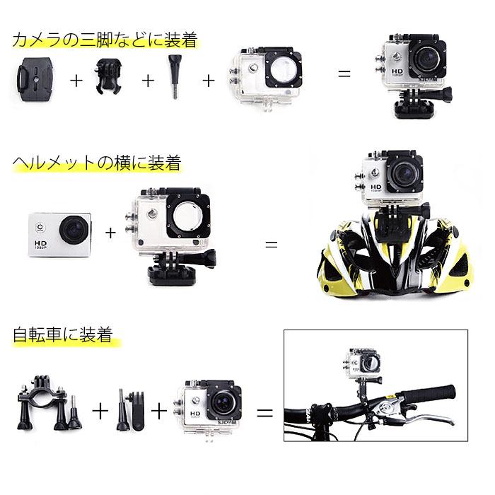 SJCAM 正規品 SJ4000 多機能スポーツカメラ アクションカメラ HD動画対応 コンパクトカメラ マリンスポーツ ウェアラブルカメラ 防水約30M ◇SJ4000