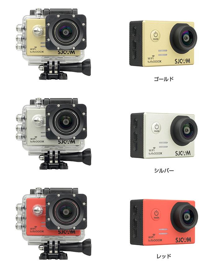 SJCAM アクションカメラ WiFi 2K 24fps 高解像度 防水仕様 ビデオ解像度 2K(1440×2560)手ぶれ補正◇SJ5000XWIFI