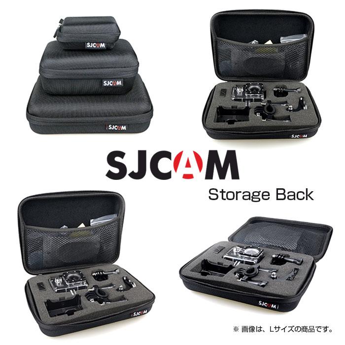 SJCAM ストレージバック キャリーケース アクセサリーケース カメラケース ハードケース ◇SJBAG