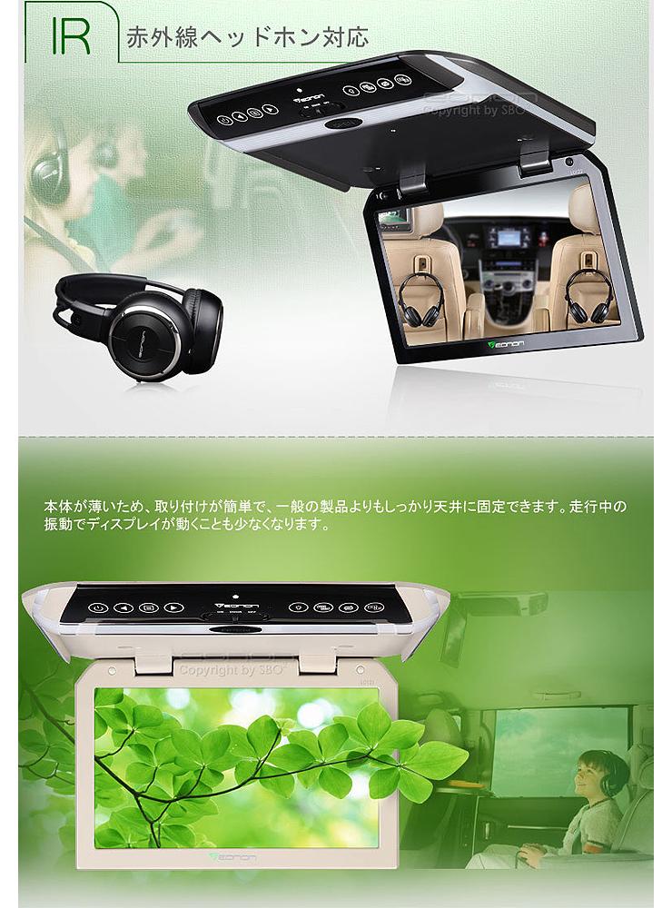 10.1インチ 超薄型設計 高画質フリップダウンモニター タッチパネル搭載 ディスプレイ最大180度展開 デジタルスクリーン IRヘッドホン対応
