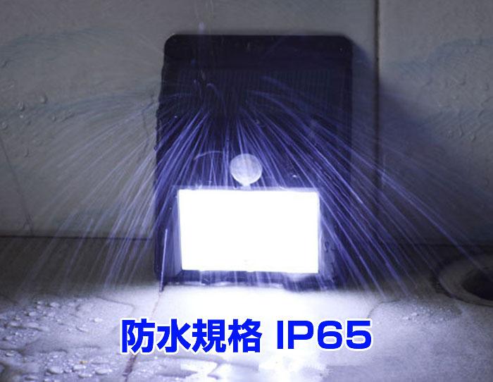屋外用 12LED ソーラーライト ガーデンライト 人感センサー モーションセンサー 防水規格 IP65 ◇SD05-12