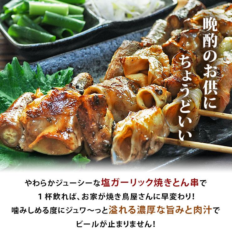 garlic_buffet-7