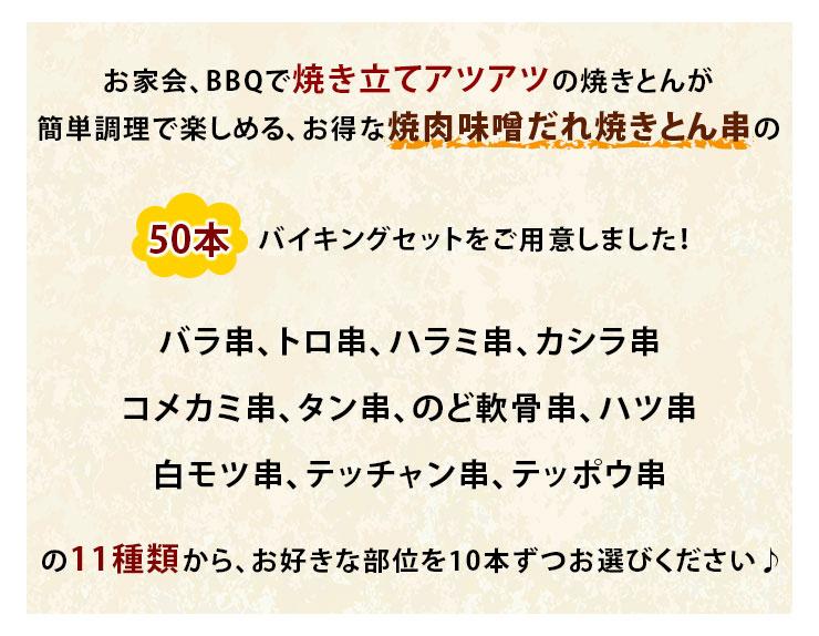 s-buffet-3