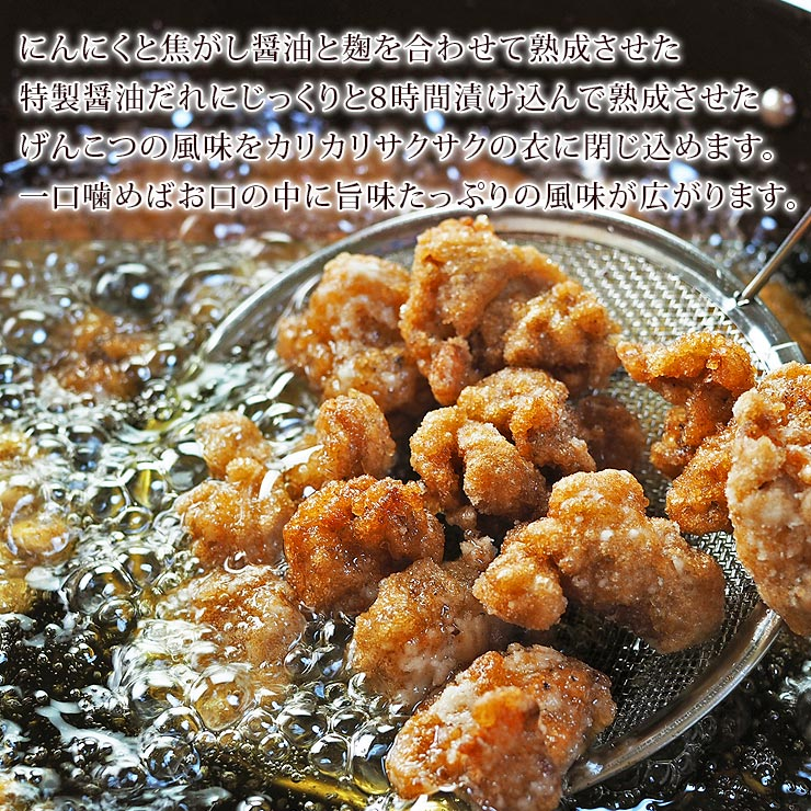 garlic-genkotsu-3