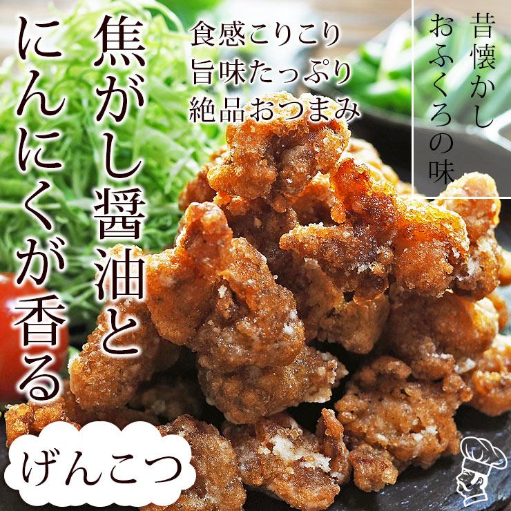 garlic-genkotsu-2