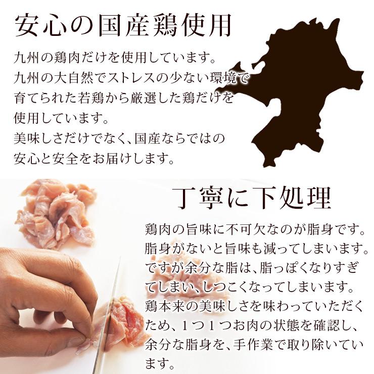 garlic-harami-6