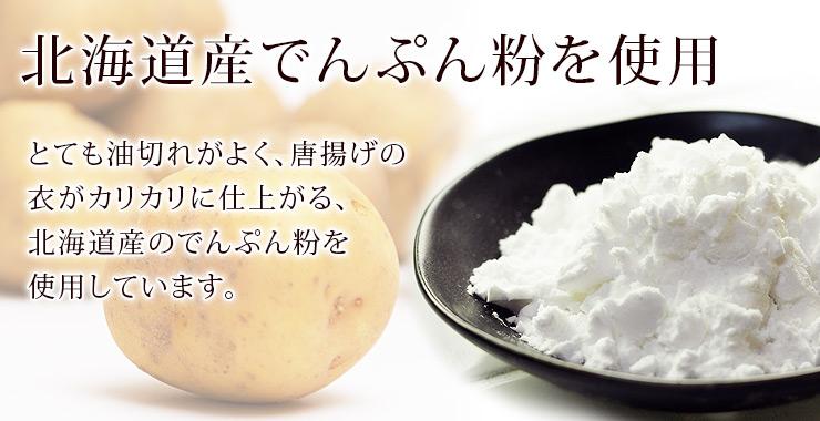 garlic-harami-8