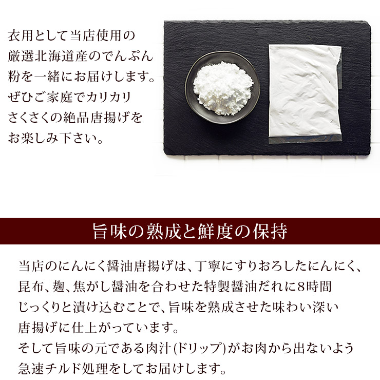 garlic-kata-8