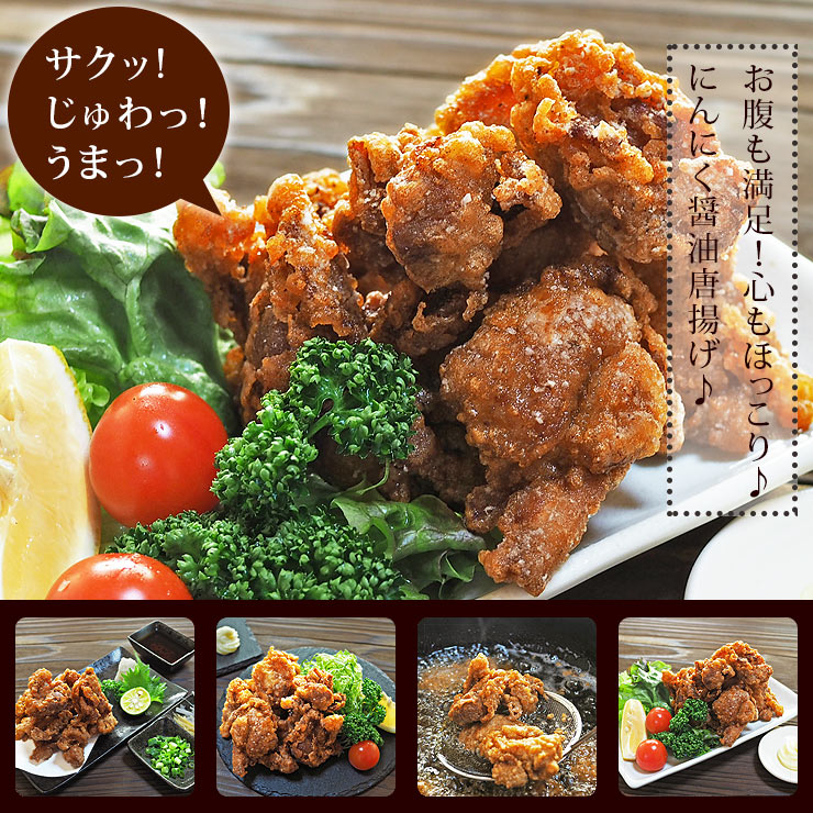 garlic-kata-9